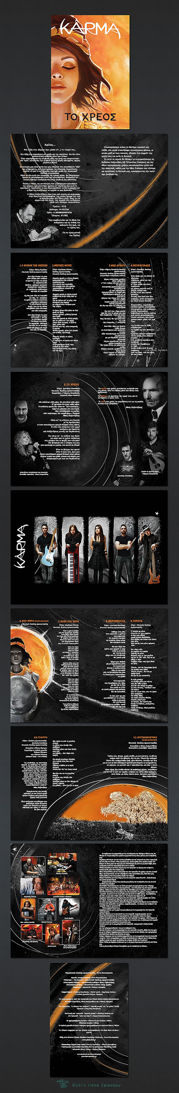 karma_xreos_booklet_design
